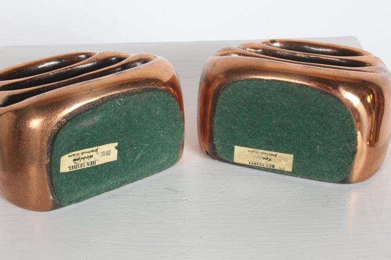 Brass Ben Seibel for Jenfred-Ware Copper Sculptural Ladder Bookends For Sale