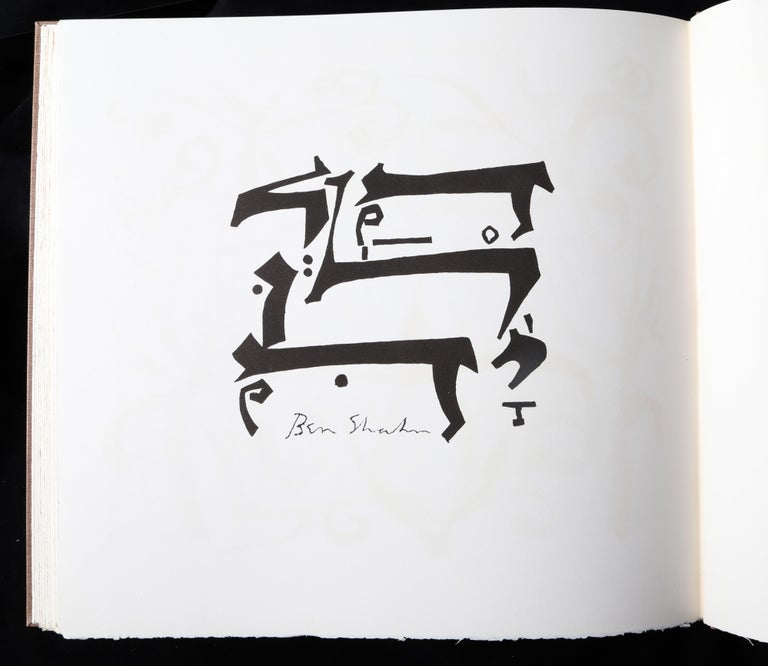 Halleluja Portfolio by Ben Shahn, 24 Lithographs in Portfolio Case For Sale 9
