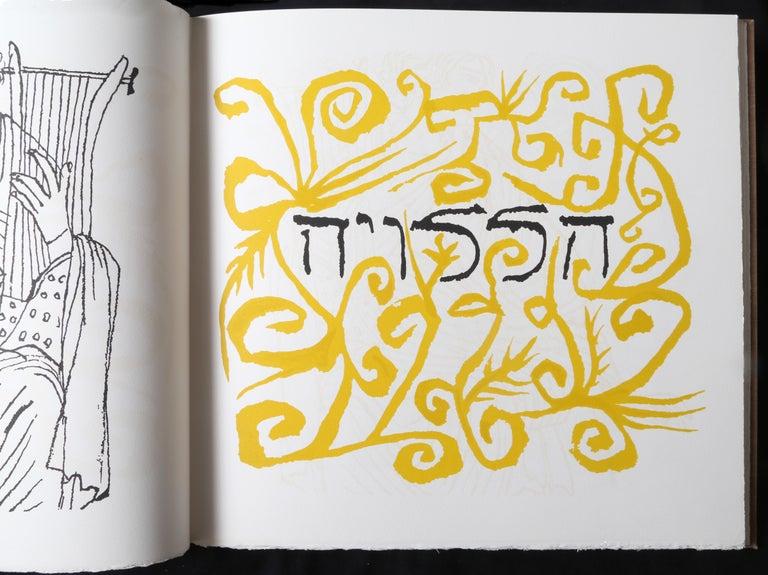 Halleluja Portfolio by Ben Shahn, 24 Lithographs in Portfolio Case For Sale 2
