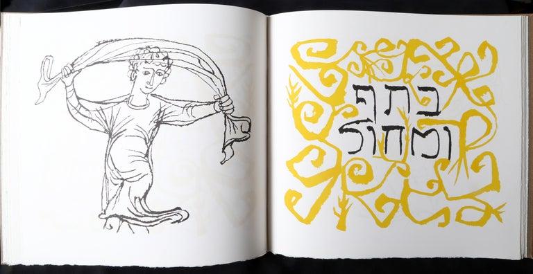 Halleluja Portfolio by Ben Shahn, 24 Lithographs in Portfolio Case For Sale 3