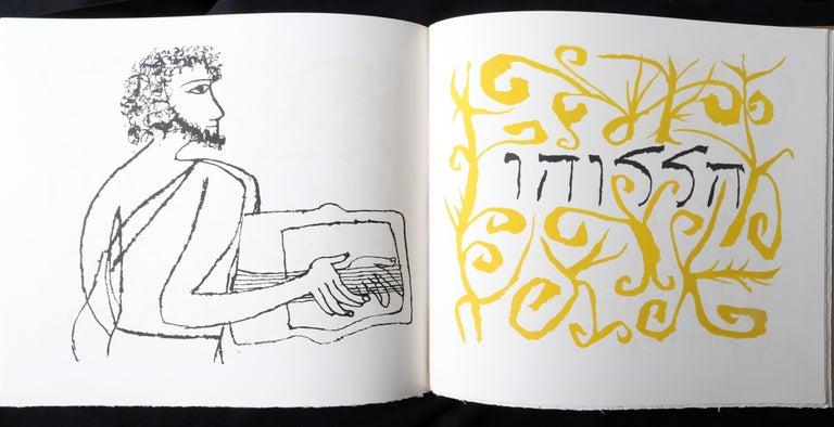 Halleluja Portfolio by Ben Shahn, 24 Lithographs in Portfolio Case For Sale 4