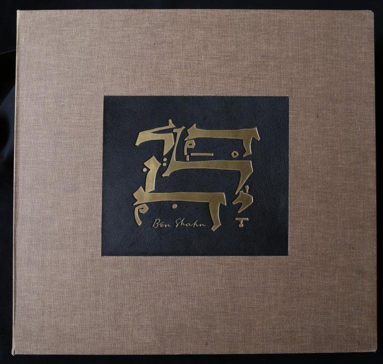 Halleluja Portfolio by Ben Shahn, 24 Lithographs in Portfolio Case For Sale 5