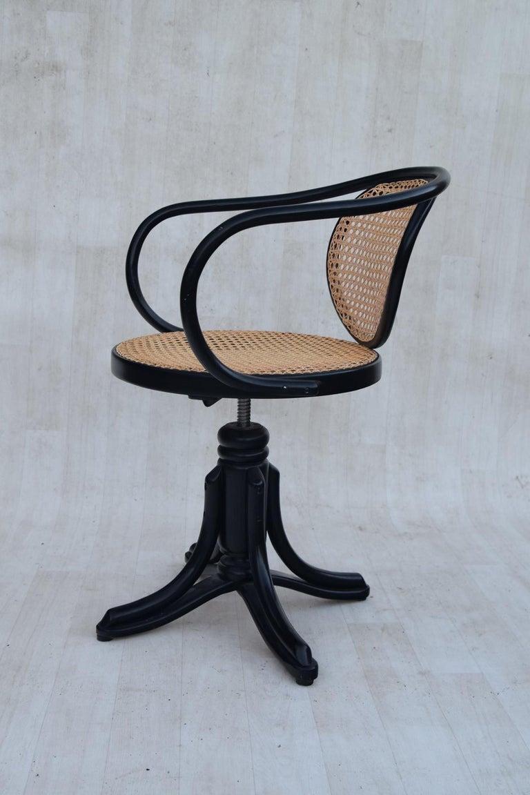 Bentwood Handwoven Rattan Swivel Chair, Model 5501 Thonet ...