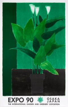 The International Garden and Greenery Exposition by Bernard Cathelin