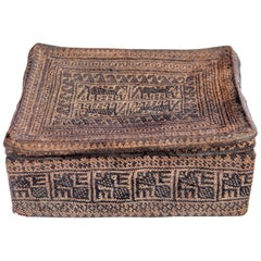 Betel Basket with Woven Design, Lampung, Sumatra Late 19th to Early 20th Century