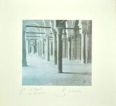 Interior of the Tunisian Architecture - Original Photolithograph - 1995