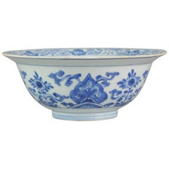 Big Antique Chinese Arabic Style Klapmuts Blue White China Dish