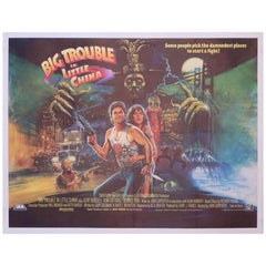 Big Trouble in Little China '1986' Poster