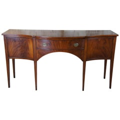 Biggs Furniture Inlaid Flamed Mahogany Federal Bow Front Sideboard Server Buffet