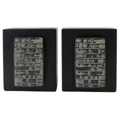 Black and White Bookends with Tribal Design, Pair