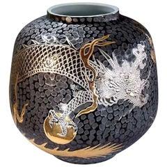 Japanese Contemporary Black Gold Platinum Porcelain Vase by Master Artist