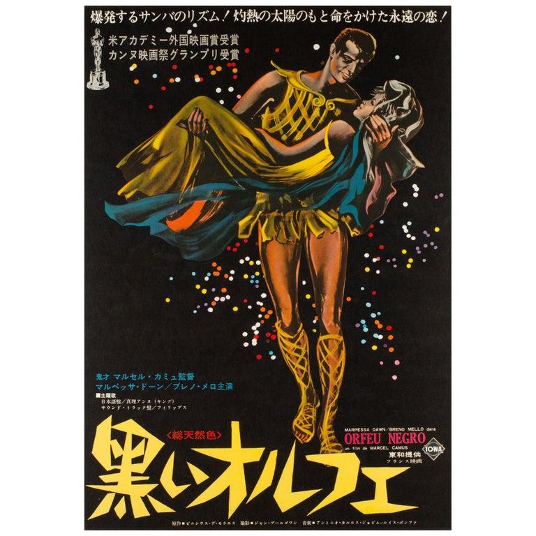 """Black Orpheus,"" Japanese Film Movie Poster, 1960 For Sale"