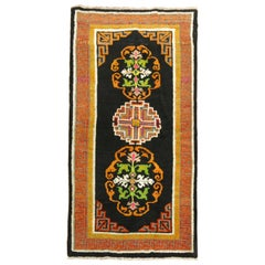 Black Pumpkin Color Tibetan Rug