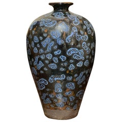 Black with Royal Blue Squiggle Design Vase, China, Contemporary