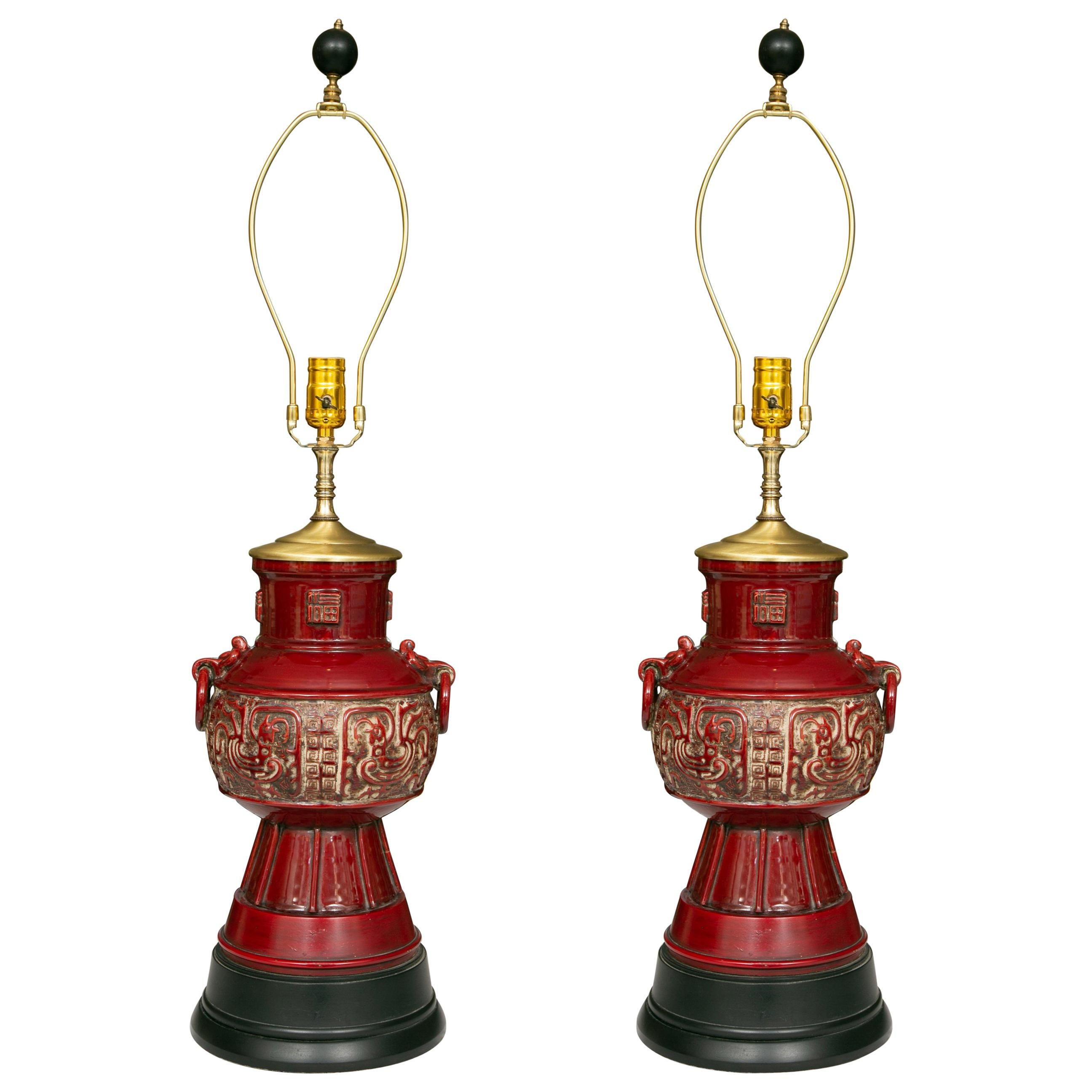 Blood Red Asian Inspired Vessels As Table Lamps At 1stdibs