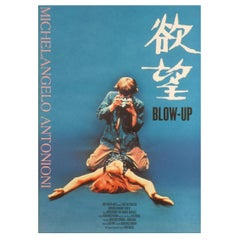 """Blow-up"" 2004r Poster"