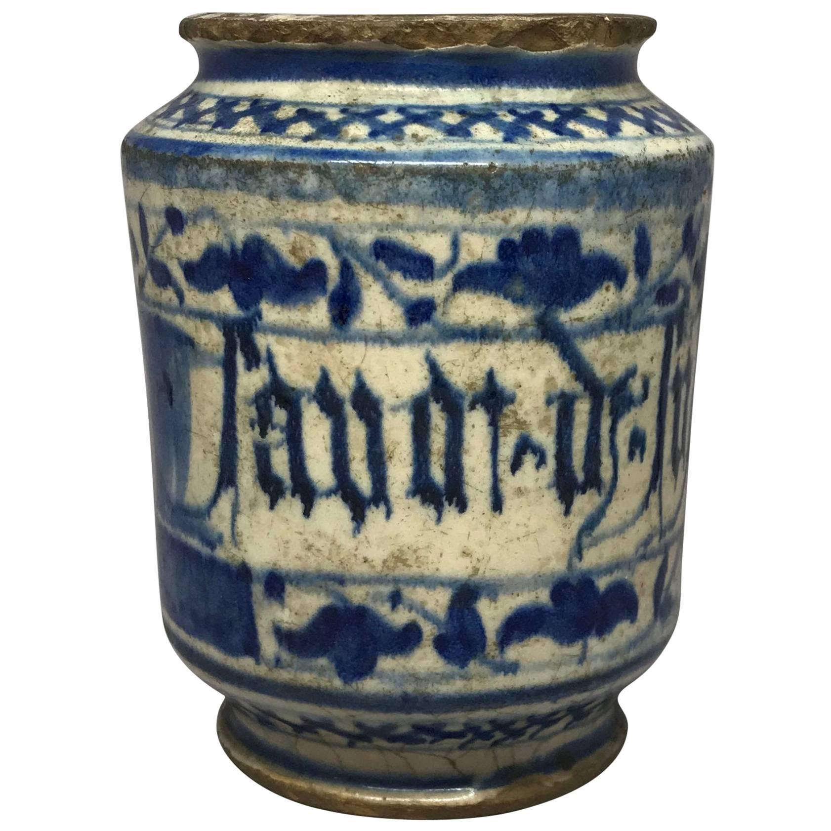 Blue and White Albarello Vase