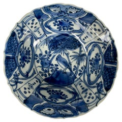 Blue and White Bowl Chinese Porcelain Kraak Made for Export c-1700 Kangxi Period