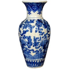 Blue and White Chinese Flower Vase Ceramic, China Pottery, Mid-Late 20th Century