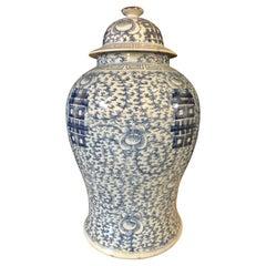 Blue and White Chinese Lidded Ginger Jar, Vase or Urn, Signed on Bottom