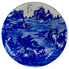 Blue and White Chinese Plate 20th Century Hand Painted Charger