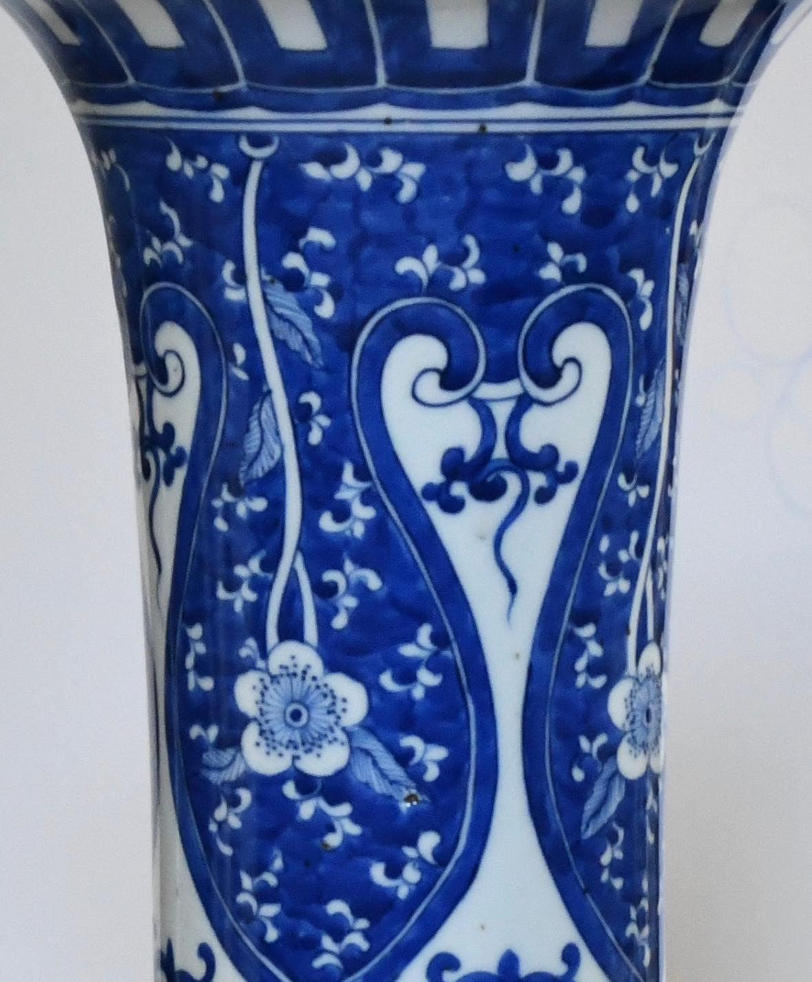 Blue And White Porcelain Lamps For Sale At 1stdibs