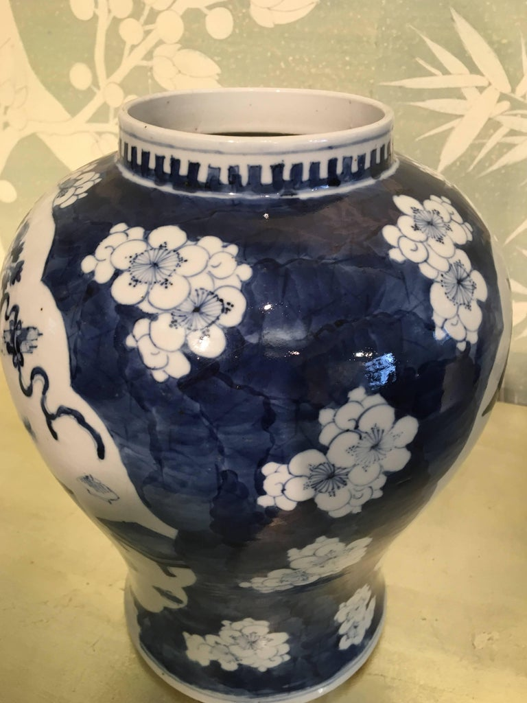 Blue and White Temple Jar In Good Condition For Sale In New York, NY