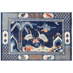 Blue Antique Chinese Carpet. Size: 8 ft x 5 ft 4 in (2.44 m x 1.63 m)