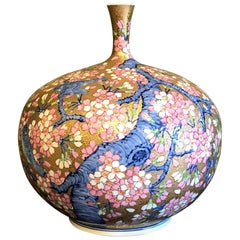 Japanese Blue Pink Gold Porcelain Vase by Contemporary Master Artist