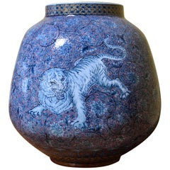 Blue Japanese Porcelain Vase by Contemporary Master Artist Duo