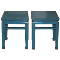 Blue Ming-Style Side Table