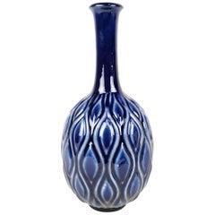 Blue Peacock Vase Sven Erik Skawonius Upsala Ekeby, 1950s
