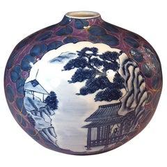 Blue White Purple Porcelain Vase by Contemporary Japanese Master Artist