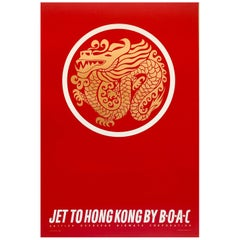 BOAC Hong Kong Original Vintage 1960s Travel Adverting Poster, Fujita
