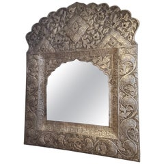Bohemian Style Indian Hammered Metal Mirror in Silver