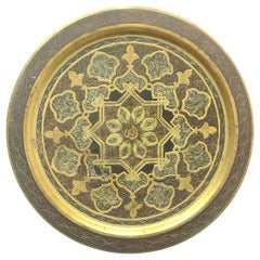Brass Enameled Oriental Arabic Muslim Decorative Wall Plate, Vintage 1970s