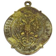 Brass Russia 1864 Big Heavy Necklace Pendant