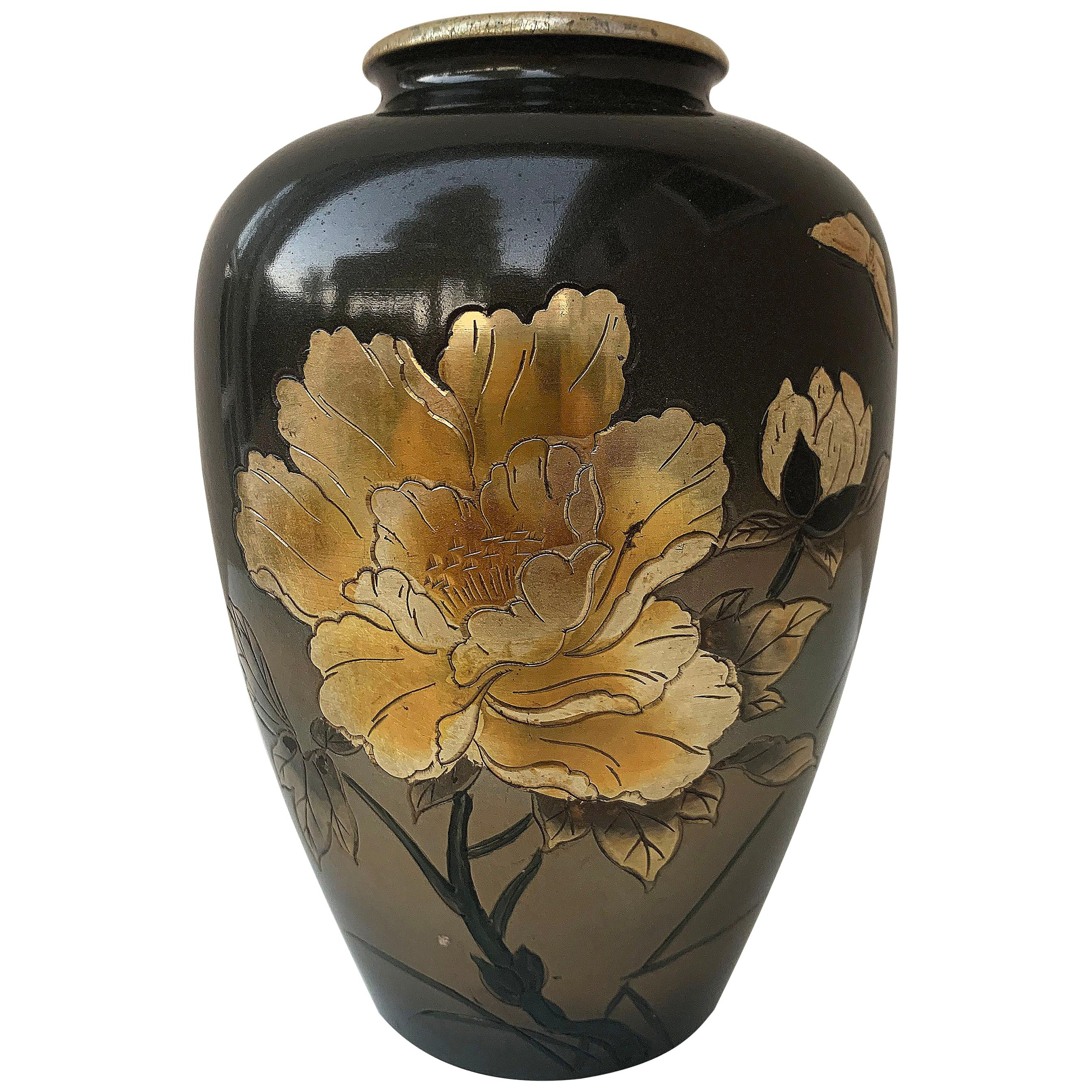 Japanese Brass Vase with Flower Motif
