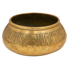 Brass Water Bowl with Corannique Inscriptions, 16th Century