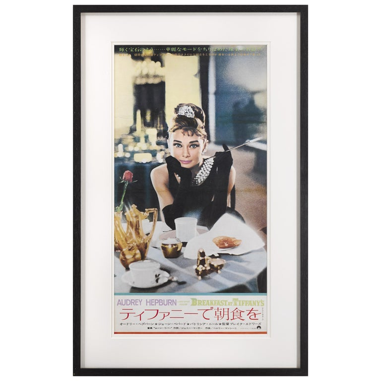 Breakfast at Tiffany's For Sale