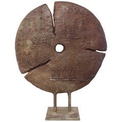 Bronze Discus Sculpture