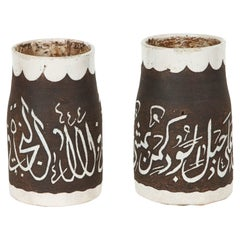 Brown and Ivory Handcrafted Moroccan Ceramic Moorish Vases