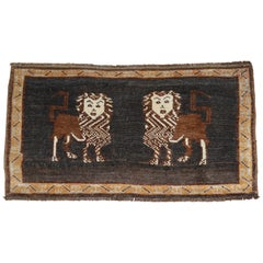 Brown Charcoal Lion Pictorial Turkish 20th Century Wool Rug