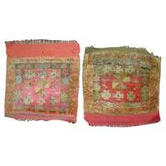 Bubble Pink Set of Wool Square 20th Century Turkish Rug Mats
