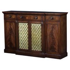 Buffet Server 18th Century Styling Mahogany, Brass Fittings