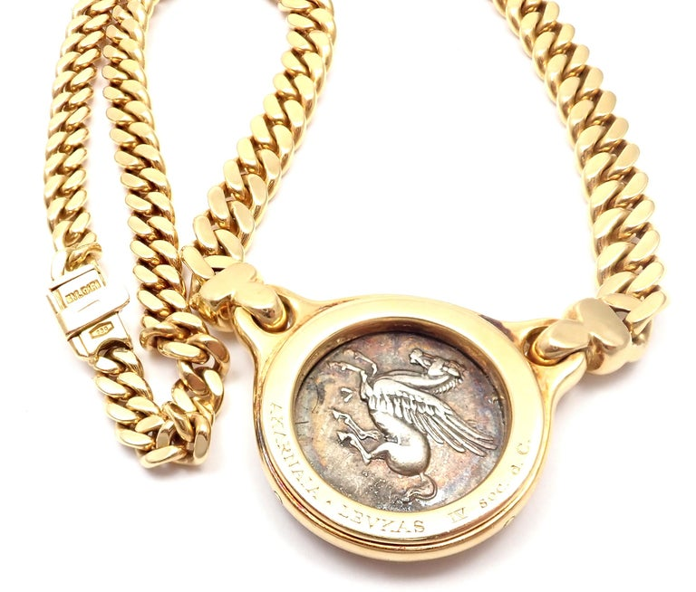 Bulgari Ancient Silver Coin Yellow Gold Link Necklace For Sale 4