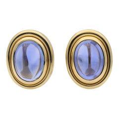 Bulgari Ceylon Sapphire Earrings, Italian, circa 1970