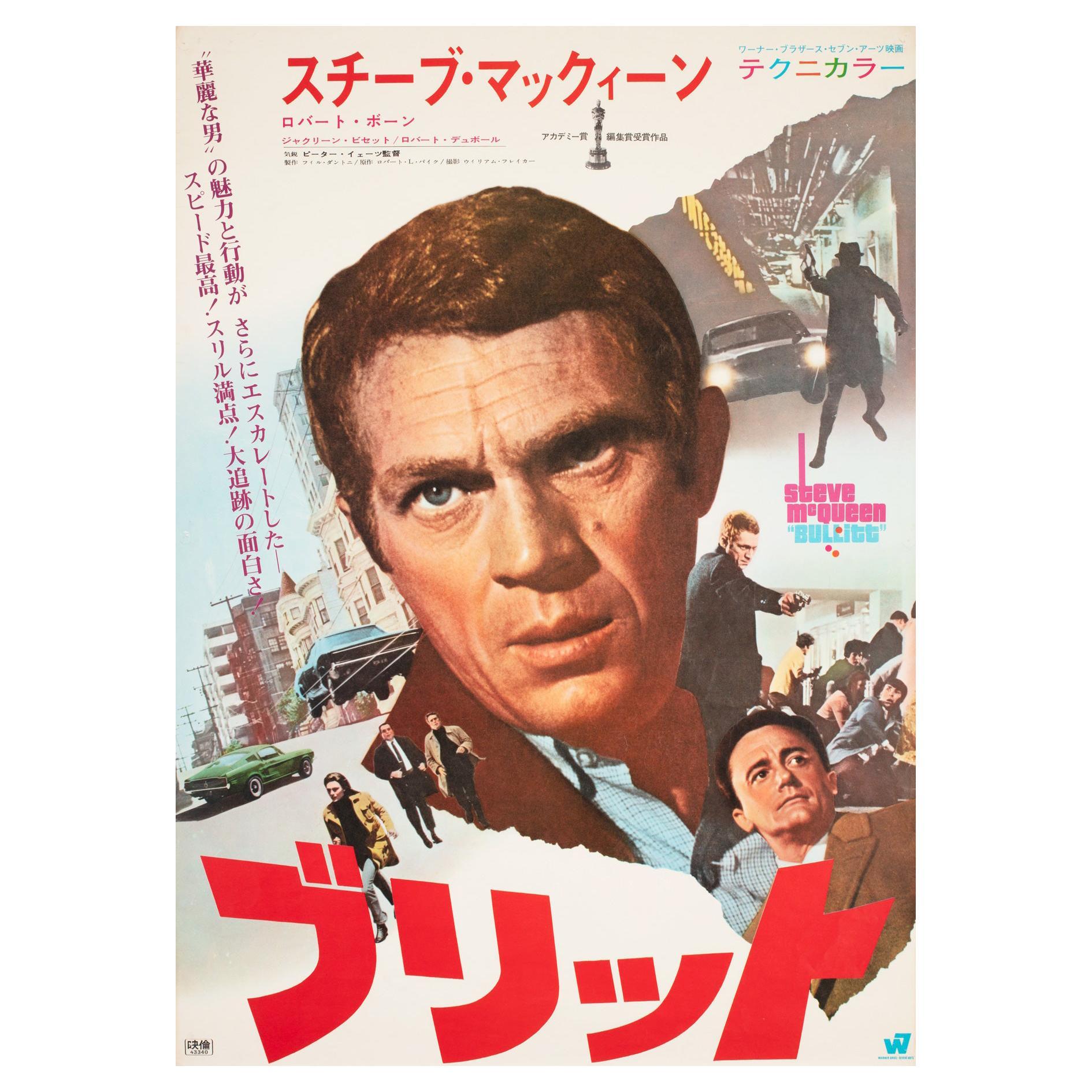 Bullitt 1969 Japanese B2 Film Movie Poster