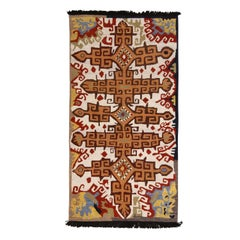 Burano Beige and Gold Wool Rug with Blue Accents