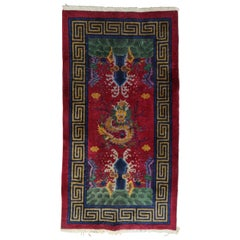 Burgundy Dragon Chinese Scatter Size Rug